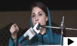 'اب عوام عمران خان کا لاک ڈاؤن کرنے والے ہیں'