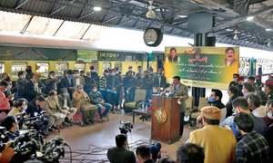 Kohat, Lahore rail car services restored