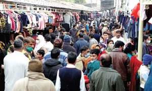 پاکستان میں کورونا وائرس کے مجموعی کیسز 4 لاکھ سے زائد، ایک روز میں مزید 66 اموات