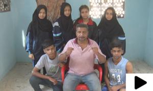 بین الاقوامی مقابلوں میں پاکستان کا نام روشن کرنے کا خواہشمند خاندان