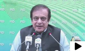'لاہور جلسے پر پابندی ہے لیکن نہیں روکیں گے'