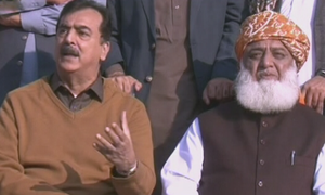 PDM leaders will meet in Islamabad on 8th to decide way forward: Fazl