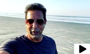 قومی ٹیم کے سابق کپتان وسیم اکرم اور ان کی اہلیہ کی کاوشیں رنگ لے آئیں