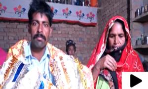 نوجوان کو شادی کی رات لڑکی والوں نے دھوکا دے دیا