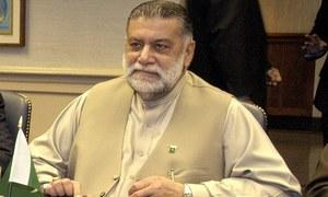Former PM Zafarullah Jamali passes away at 76