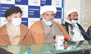 MWM warns against attempts to fan sectarianism in country