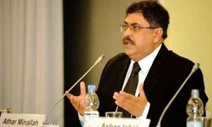 'Executive's job to enforce judgments': IHC dismisses petition seeking ban on public gatherings
