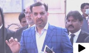 'پاکستان میں جمہوری مارشل لاء ہے'