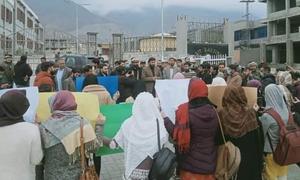 گلگت بلتستان کے تعلیمی اداروں میں انسداد ہراسانی سیل بنانے کا مطالبہ