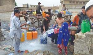 EU signs Rs11bn agreements to address Balochistan's water, education issues