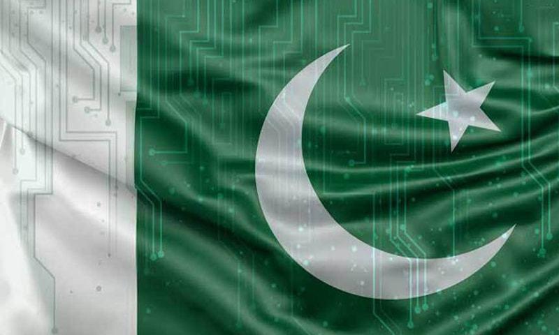 COMMENT: Realising a Digital Pakistan