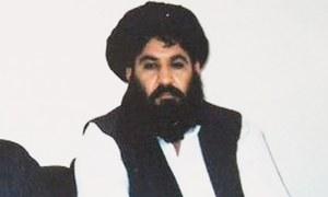 امریکی حملے میں مرنے والے طالبان سربراہ کی 'لائف انشورنس' پالیسی کا انکشاف