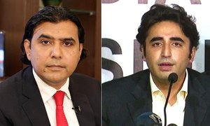 Bilawal, Khokhar meet today to sort out 'differences'