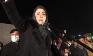 لاہور میں پی ڈی ایم کا جلسہ: مسلم لیگ (ن) کی قیادت و منتظمین کے خلاف مقدمہ