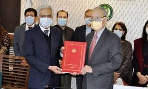جاپان کی پاکستان کو کووڈ-19 کی روک تھام کے لیے 95 لاکھ ڈالر کی گرانٹ