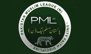 مسلم لیگ (ن) نے اپنے اراکین پنجاب اسمبلی کو کل تک استعفیٰ جمع کرانے کی ڈیڈلائن دے دی