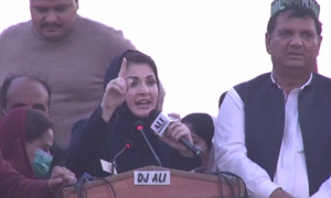 What was the rush to become PM when you weren't prepared, asks Maryam at Mardan rally