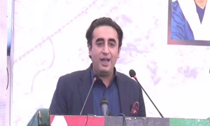 'Go home if you don't have solutions to people's problems,' Bilawal tells PM Imran