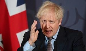 UK, EU reach post-Brexit trade agreement