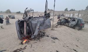 بلوچستان کے ضلع پنجگور میں دھماکا، 2 افراد جاں بحق، 7 زخمی