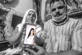 THE CASE OF MISSING ARZOO