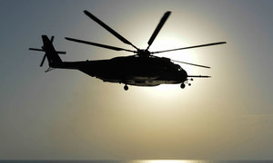 Four martyred as army aviation copter crashes in GB