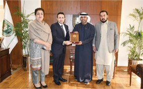 Diplomatic Calendar: UAE envoy visits ICCI