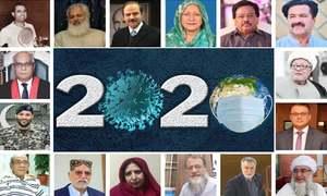 سال 2020:کورونا وائرس کے باعث انتقال کرجانے والی شخصیات و سیاستدان