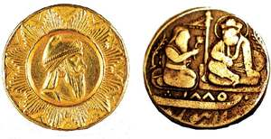 Museum to hold exhibition of Sikh-era coins