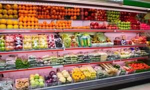 2021 کو پھلوں اور سبزیوں کے عالمی سال کے طور پر منانے کا اعلان