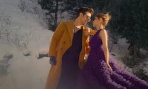 علی ظفر اور آئمہ بیگ کا رومانوی گانا  'وے ماہیا' ریلیز ہوتے ہی مقبول