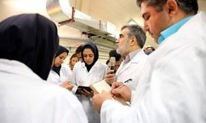 Iran confirms it is enriching uranium to 20pc at Fordow
