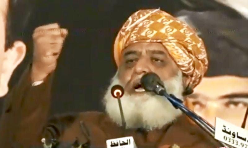 عمران خان کا جو وفادار ہے، میں اسے غدار کہتا ہوں، مولانا فضل الرحمٰن