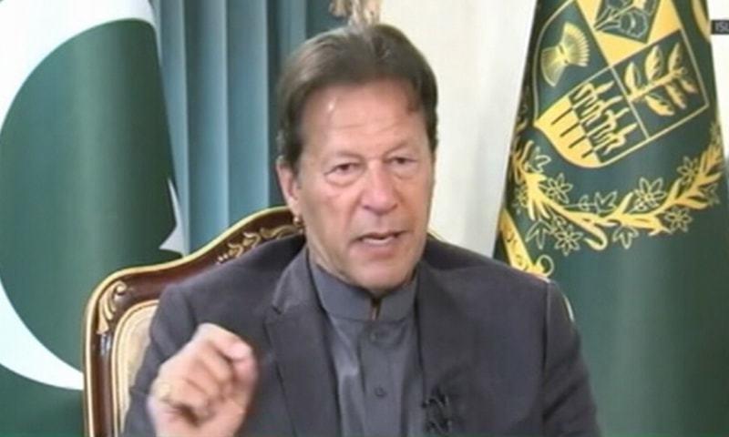 Minorities equal citizens of Pakistan, state's job to protect them: PM Imran
