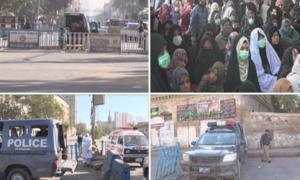 مچھ واقعے کے خلاف احتجاج: کراچی میں مظاہرین اور شہریوں میں تصادم، 6 موٹرسائیکلیں نذرآتش