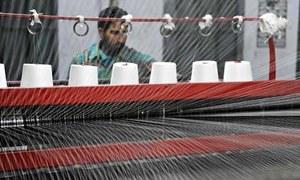 وفاقی حکومت کا ٹیکسٹائل کے شعبے کیلئے 'جامع منصوبہ'