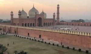 سال 2021 میں سیاحت کیلئے  52 بہترین مقامات میں لاہور شامل