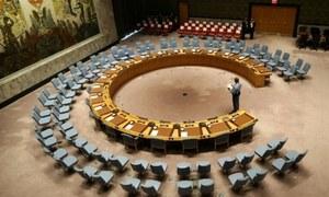 بھارت کو اقوام متحدہ کی تین کمیٹیوں کی سربراہی ملنا 'زیادہ بدشگونی' نہیں، ماہرین