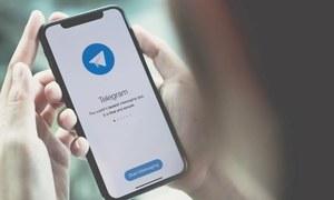 واٹس ایپ کی جگہ ٹیلیگرام کو دینا چاہتے ہیں تو پہلے یہ جان لیں