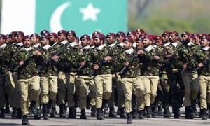 پاک فوج دنیا کی 10ویں طاقتور ترین فوج بن گئی