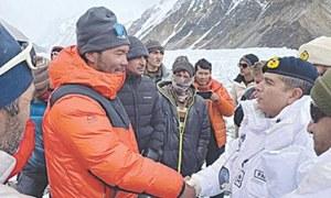گلگت بلتستان میں امریکی کوہ پیما لاپتا