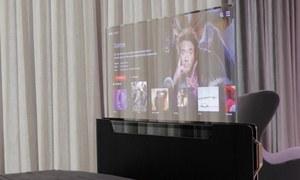 ایسا اسمارٹ بیڈ جس کے اندر ٹی وی چھپا ہوا ہے