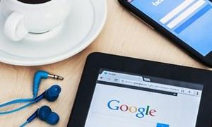 فیس بک اور گوگل کا اشتہارات پر اجارہ داری کے لیے ایک دوسرے سے معاہدہ