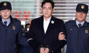 سام سنگ کمپنی کے جانشین کی رشوت کے مقدمے میں جیل واپسی