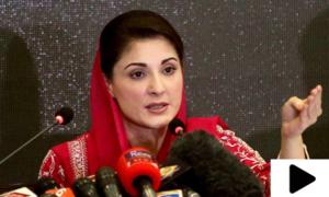 مریم نواز کا وزیراعظم عمران خان سے متعلق اہم انکشاف