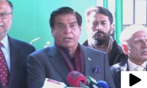 'الیکشن کمیشن آف پاکستان انصاف پر مبنی کردار ادا کرے'
