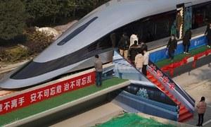 چین میں دنیا کی تیز ترین ٹرین کا پروٹوٹائپ ماڈل متعارف