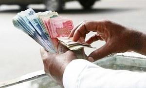 Profit on all saving schemes raised