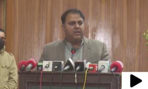 'آلو، مٹر اور گاجر بیچ کر پاکستان کی ترقی ممکن نہیں'