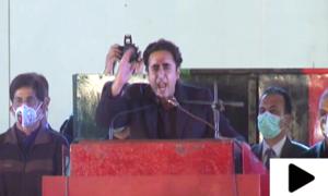 بلاول کا حکومت کے خلاف تحریک عدم اعتماد لانے کا اعلان